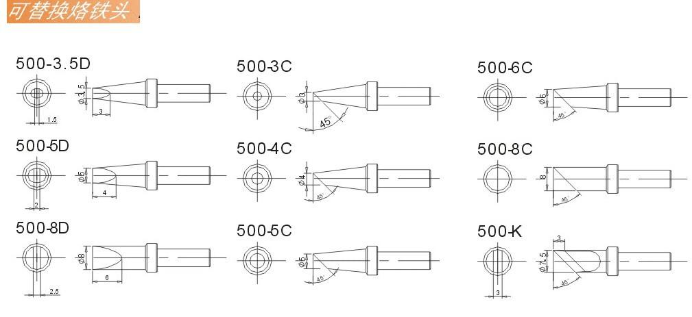 电路 电路图 电子 乐谱 曲谱 原理图 1009_463
